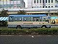 Kome-Hyappyo Car Nagaoka.jpg