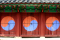 Korean architecture clip-01.png