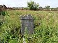 Koronowo - cmentarz ludności żydowskiej - panoramio (10).jpg