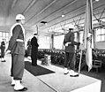 Korum 1960.jpg
