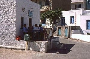 Ouzeri - A traditional ouzeri on the Greek island of Kos