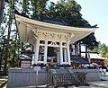 Kouyasirou.jpg