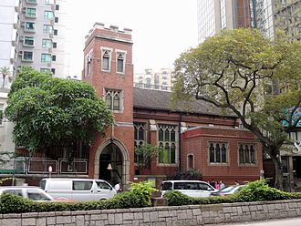 Jordan Road, Hong Kong - Kowloon Union Church, at No. 4 Jordan Road. Built in 1930/1931. Now a Grade I historic building.