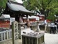 Koyasunoishi Umi-Hachimangu shrine Fukuoka,JAPAN.jpg