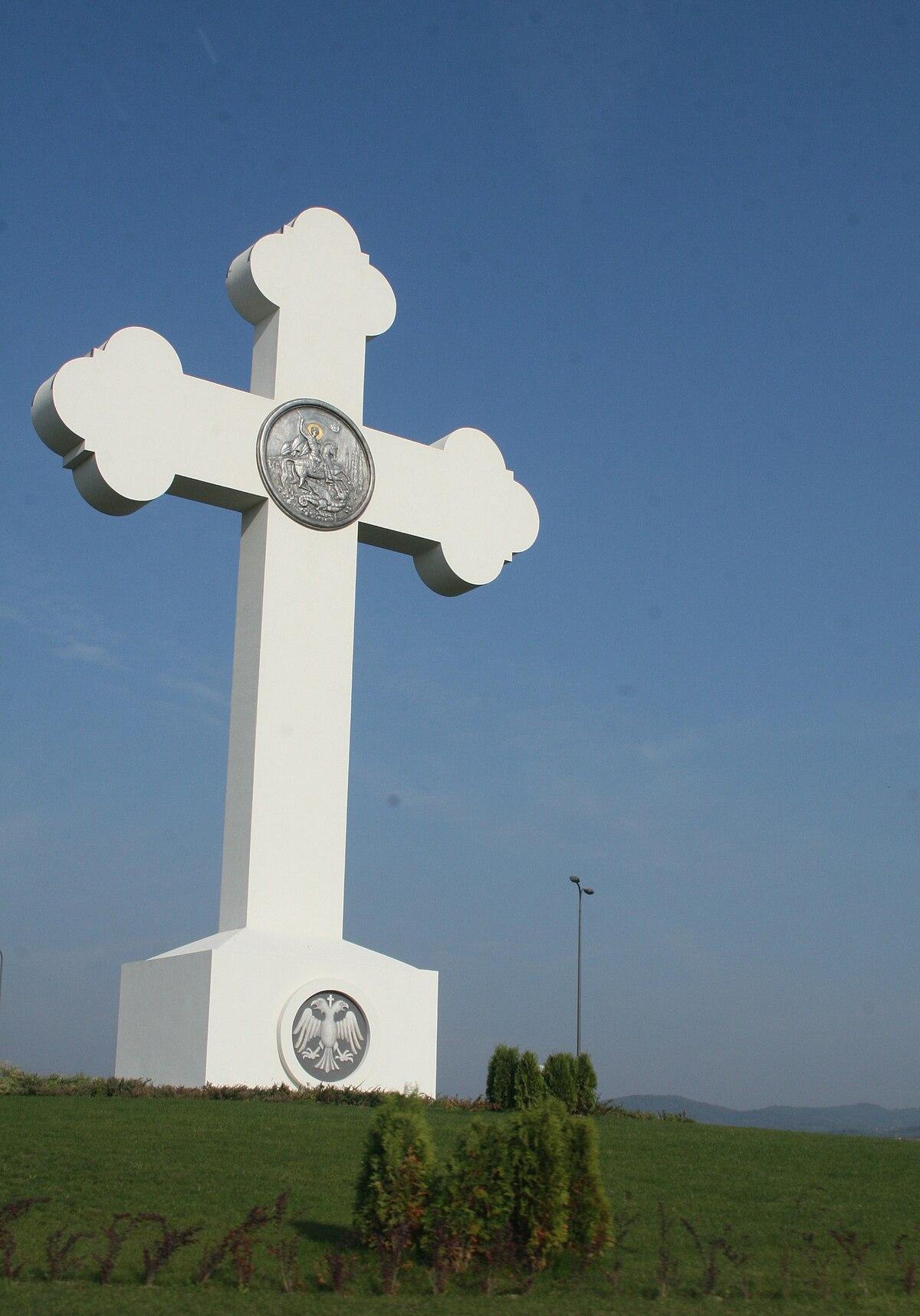 kragujevac cross wikipedia