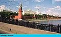 Kremlin, Moscow.jpg