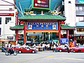 Kuala Lumpur, Malaysia - China Town - panoramio (2).jpg