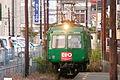 Kumamoto electric railway type 5100 (4159476466).jpg