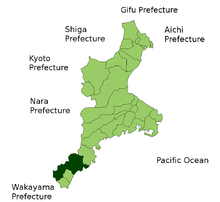 Kumano in Mie Prefecture.png