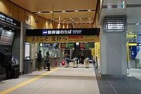 Kurobe-Unazukionsen Station(1).jpg