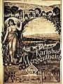 Kurstadt Bad Mergentheim im Deutschordensmuseum. Werbung im späten 19. Jahrhundert.jpg
