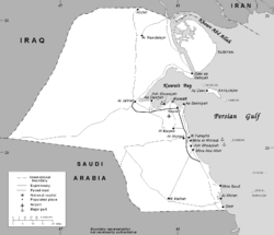 Kuwait's boundaries and other features.png