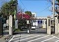 Kyoto City Fushimi Itahashi elementary school.jpg