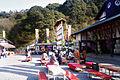 KyuKonpiraooshibai-mae.jpg