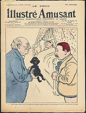 Image illustrative de l'article Le Petit Illustré amusant