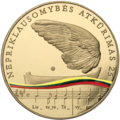LT-2015-5euro-Independence-b.png