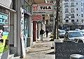 La carne de Tula. Тульское мяско -) - panoramio.jpg