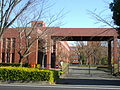 Labour College of Japan.JPG