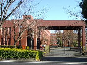 Labour College of Japan.JPG