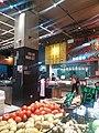 Lai Kok Shopping Centre Market.jpg