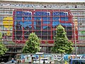 Leipzig Hauptpostamt RCS.jpg