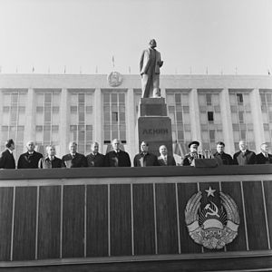Ivan Bodiul - Bodiul with other soviet leaders during a ceremony in Kishinev in 1976.