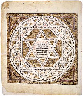 Leningrad Codex 11th-century Hebrew Bible manuscript