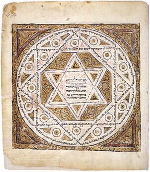 Jewish symbolism - The Star of David in the oldest surviving complete copy of the Masoretic text, the Leningrad Codex, dated 1008.