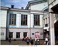 Leninskiy rayon, Kirov, Kirovskaya oblast', Russia - panoramio (4).jpg