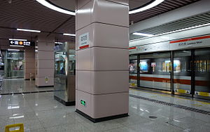 Lianhua West station Platform 20130913.jpg