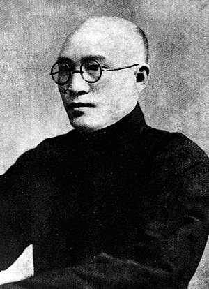 Li Da (philosopher) - Image: Lida Philosopher