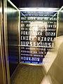 Lift sculpture (3897607212).jpg