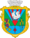 Coat of arms of Lymanske