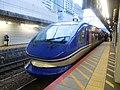 Limited Express Super Hakuto at the Kyoto Station.jpg