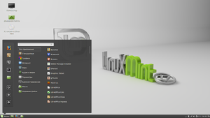 Linux Mint Cinnamon 17 rus.png