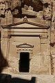 Little Petra - panoramio (1).jpg