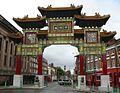 Liverpool Chinatown arch.jpg