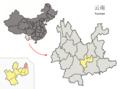 Location of Chengjiang within Yunnan (China).png