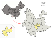 Location of Chengjiang within Yunnan (China).png