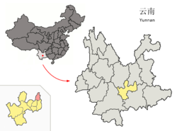 Location of Chengjiang County (pink) and Yuxi Prefecture (yellow) within Yunnan province of China