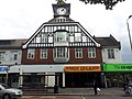 London-Plumstead, Plumstead Common Rd, former RACS store.jpg