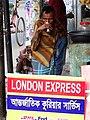 London Express Sign with Tea-Drinker - Sylhet - Bangladesh (12968504235).jpg