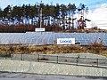 Looop Ueda Matsunoki photovoltaic power station.jpg