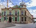 Lugo, Círculo das Artes.jpg