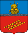 Lukh COA (Kostroma Governorate) (1779).png