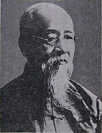 Luo Zhenyu1.JPG