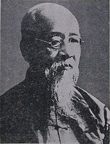 Description de l'image Luo Zhenyu1.JPG.