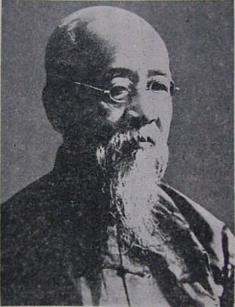Tangutology - Image: Luo Zhenyu 1