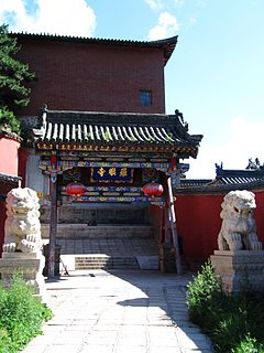 Luohou Temple building in Wutai County, China