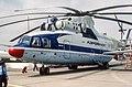 MI-26 at 1981 Paris Air Show.jpg